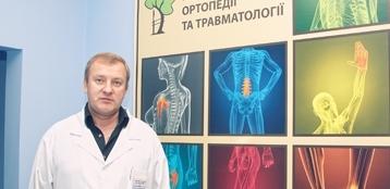 Заведующий ортопедо-травматологическим отделением Купин Владимир Иванович